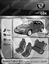 Авточохли Skoda Fabia (6Y) 2000-2007 (combi / HB) (цілісна) EMC Elegant