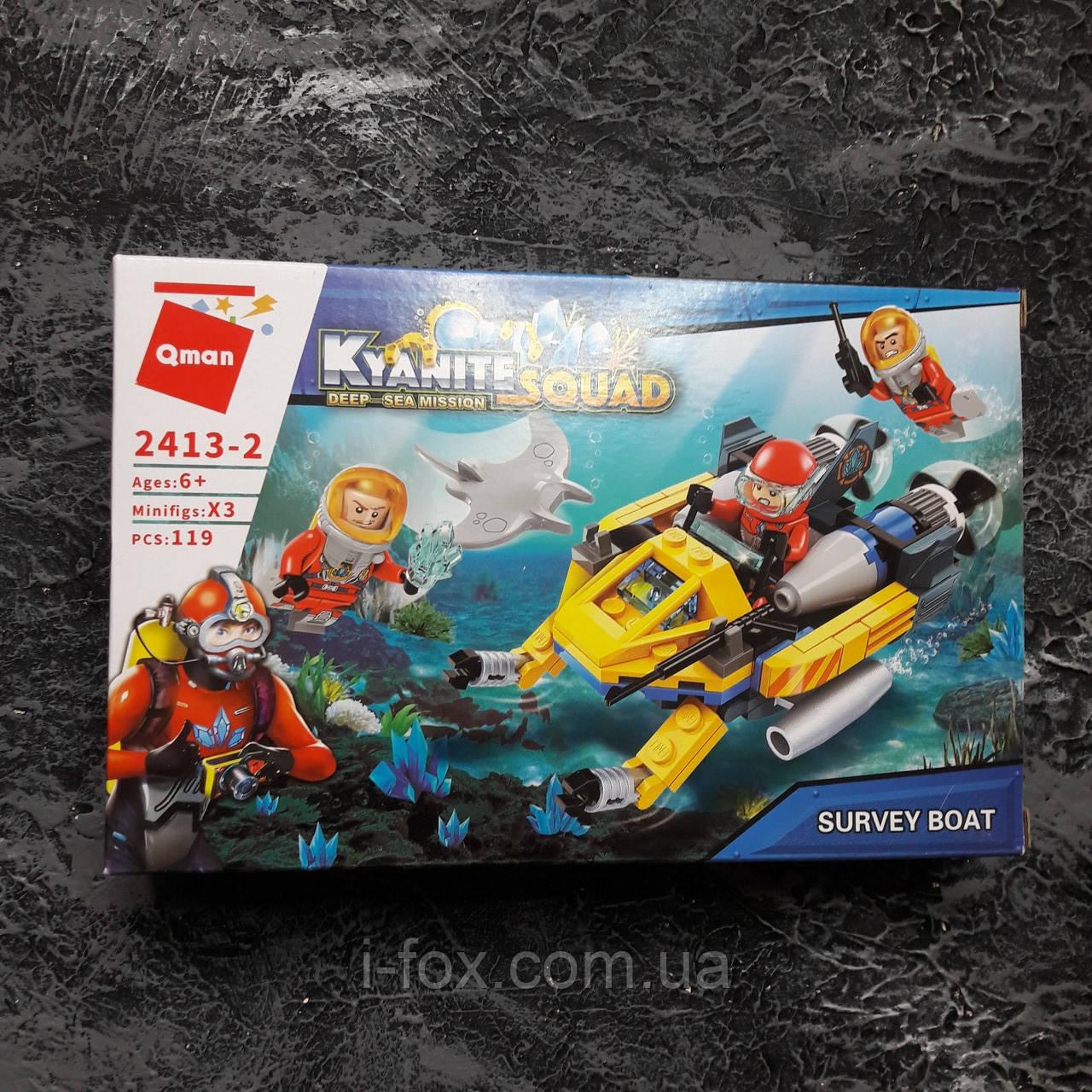"""Конструктор Kyanite Squad подводное плавание """"Судно для выживания"""""""
