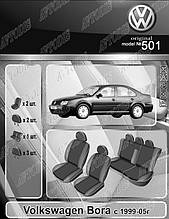 Авточохли Volkswagen Bora 1999-2005 EMC Elegant