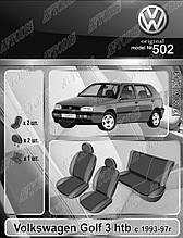 Авточохли Volkswagen Golf 3 HB 1993-1997 EMC Elegant