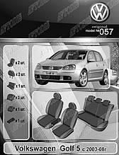 Авточохли Volkswagen Golf 5 2003-2008 EMC Elegant