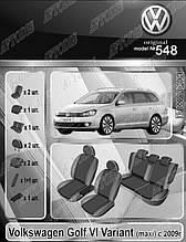 Авточохли Volkswagen Golf 6 Variant Maxi 2009 - EMC Elegant