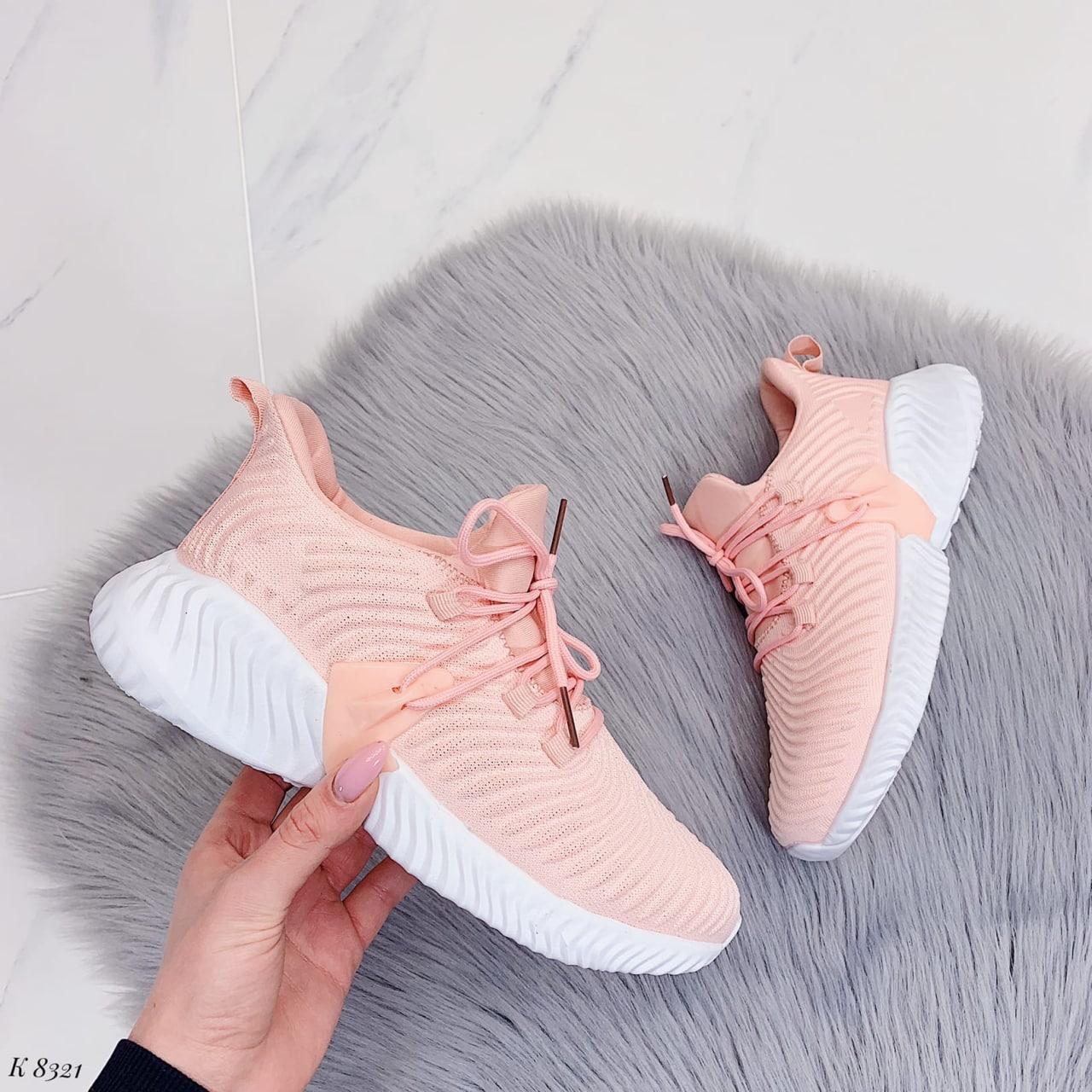 Женские кроссовки розовые- персиковые на шнуровке текстиль
