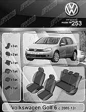 Авточохли Volkswagen Golf 6 2008-2012 EMC Elegant