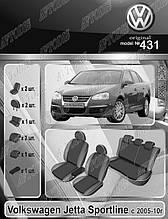 Авточохли Volkswagen Jetta Sportline 2005-2010 EMC Elegant