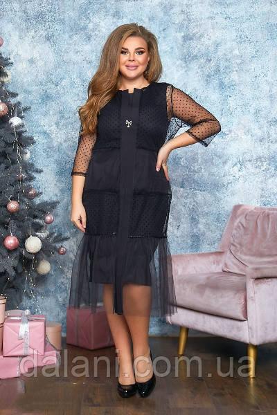 Вечірнє чорне плаття-двійка з накидкою з сітки