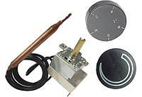 FSTB 40C  — Термостат капиллярный с ручкой, Toff=40°С, L трубки 850мм, однофазный, 250V, 16A, Турция