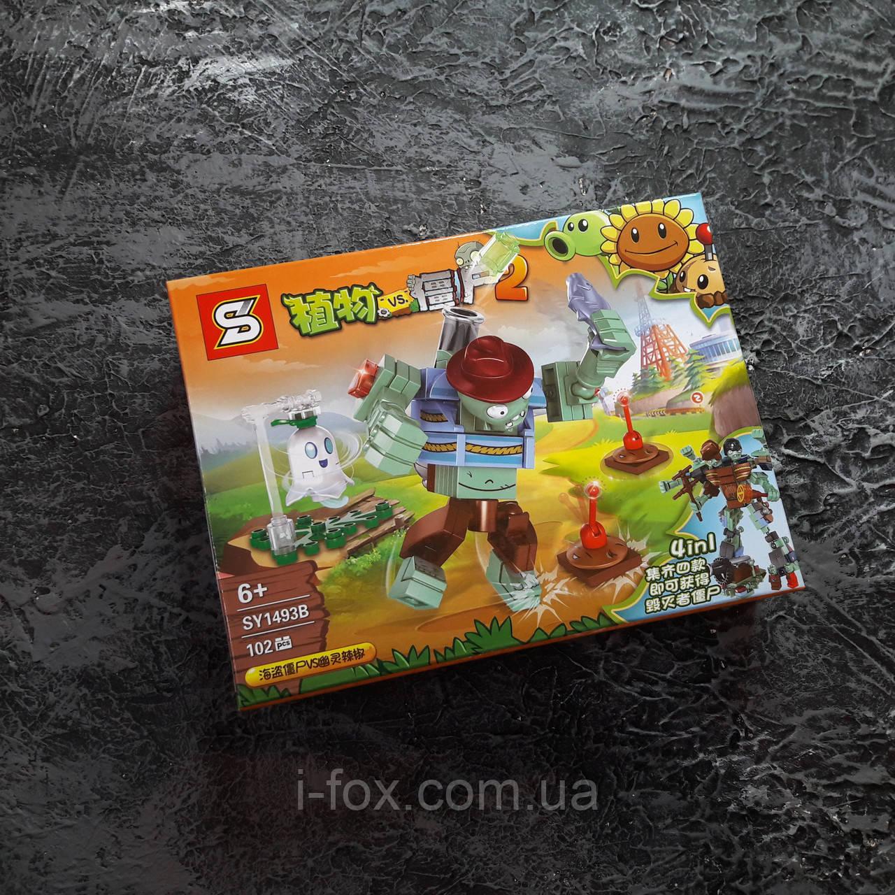 Рослини проти зомбі набір конструктора Plants Zombies