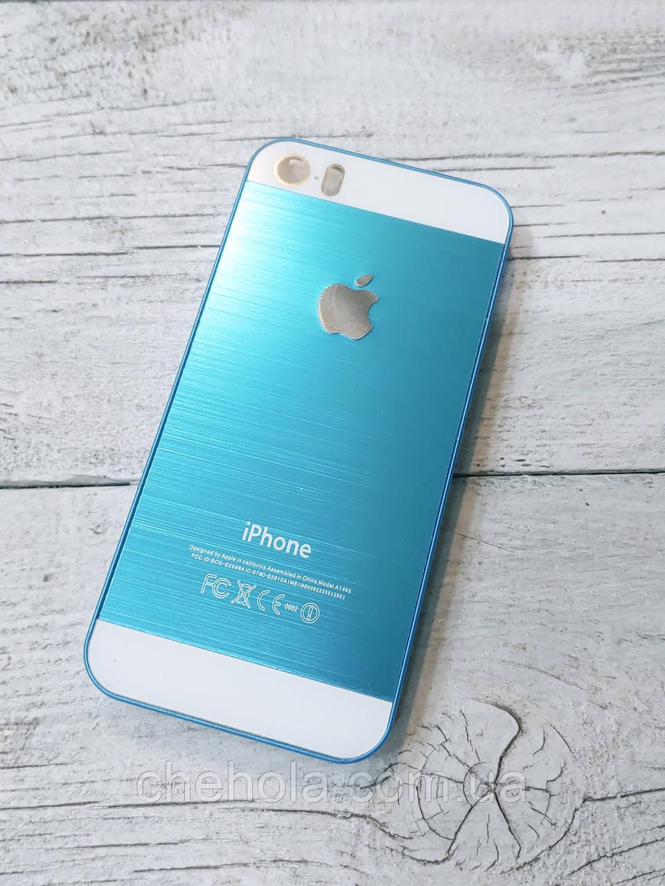 Яскравий Протиударний Чохол для iPhone 5 5S SE Металевий Блакитний