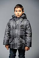 Детская Куртка «Макс-весна», лайм р. 30,32
