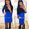 Платье сине-черное прямого кроя