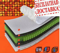 """Матрас  Organic Alfa. Матрас Альфа. Да, 18, 300, 150, натуральный латекс, Да, 140х190, Украина, пружинный, независимый пружинный блок """"IQ Spring"""", прямоугольный"""