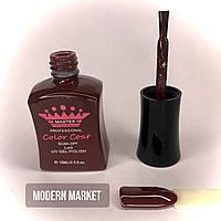 Гель лак Master Professional (15мл), цвет №050 (коричневый)