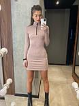 Платье - гольф повседневное с молнией на груди с митенками из трикотажа резинка (р. 42, 44) 83032034, фото 2