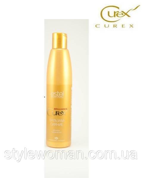 Estel Curex Brilliance Бальзам-сияние для всех типов волос Эстель