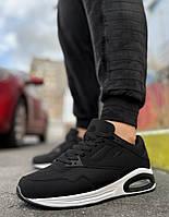 Кроссовки черные на белой подошве Air Max весна