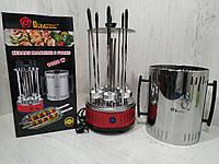 Электрошашлычница DOMOTEC 1000w Автоматическая мобильная кебаб шашлычница качественная