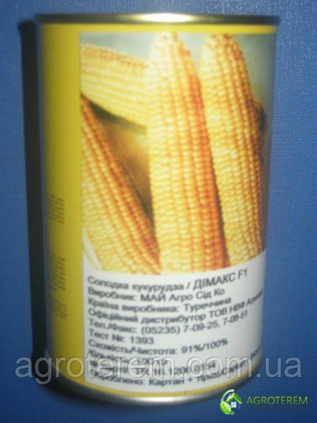 Кукуруза Димакс 100с