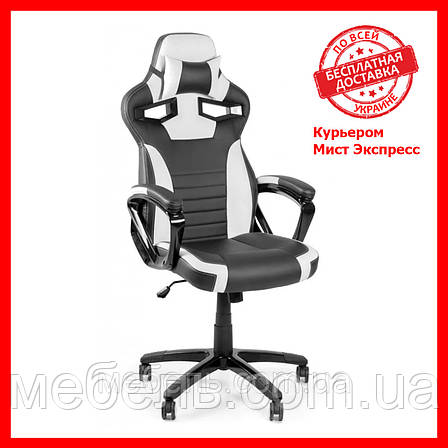 Офісне крісло Barsky Sportdrive Game White/Black SD-17, фото 2