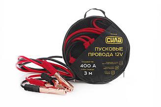Пусковые провода СИЛА 400А 12V Ø 9 мм 3 м кабель пусковой прикуриватель аккумулятора 052314, КОД: 1695766
