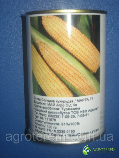 Кукуруза Марта 100г