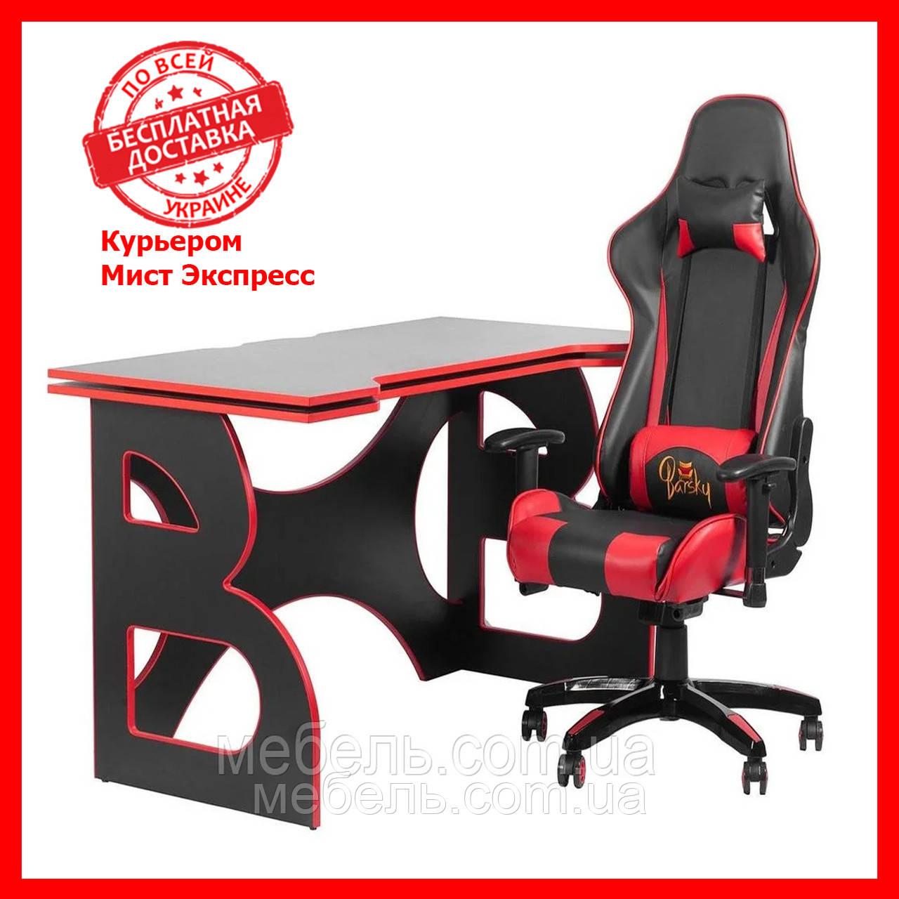 Меблі для роботи вдома робоча станція Barsky Homework Game Red HG-05/SD-13