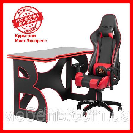 Меблі для роботи вдома робоча станція Barsky Homework Game Red HG-05/SD-13, фото 2