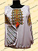 Жіноча вишиванка ОМ22