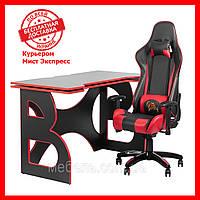 Компьютерный стол со стулом Barsky HG-05/SD-13 Homework Game Red, геймерская станция
