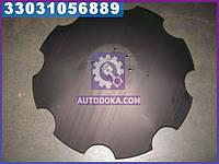Диск бороны ромашка 650 мм кр.64 мм 8 отверстий АГ, УДА, ПД (производство Велес-Агро) ПД 2.5-01.423-Б