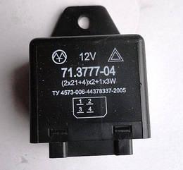 Реле поворотов ВАЗ 2104-07, 2121, ГАЗ 3110 (аналог 6422.3747) Энергомаш
