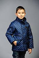 Детская Куртка «Классика» синяя, р.32