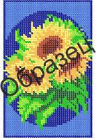 Схема для вышивки бисером «Подсолнухи»