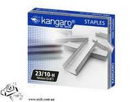 Скобы для мощного степлера Kangaro №23/10 1000шт до 80 листов