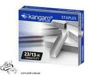 Скобы для мощного степлера Kangaro №23/13 1000шт до 110 листов