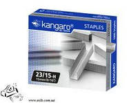 Скобы для мощного степлера Kangaro №23/15-Н 1000шт до 130 листов