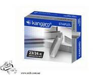 Скобы для мощного степлера Kangaro №23/24-Н 1000шт до 220 листов