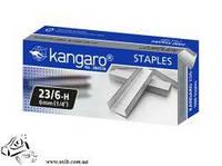 Скобы для мощного степлера Kangaro №23/6 1000шт до 30 листов