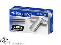 Скобы для мощного степлера Kangaro №23/8 2000шт до 60 листов