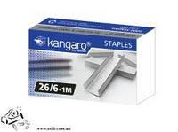 Скобы для степлера Kangaro №26/6 1000шт