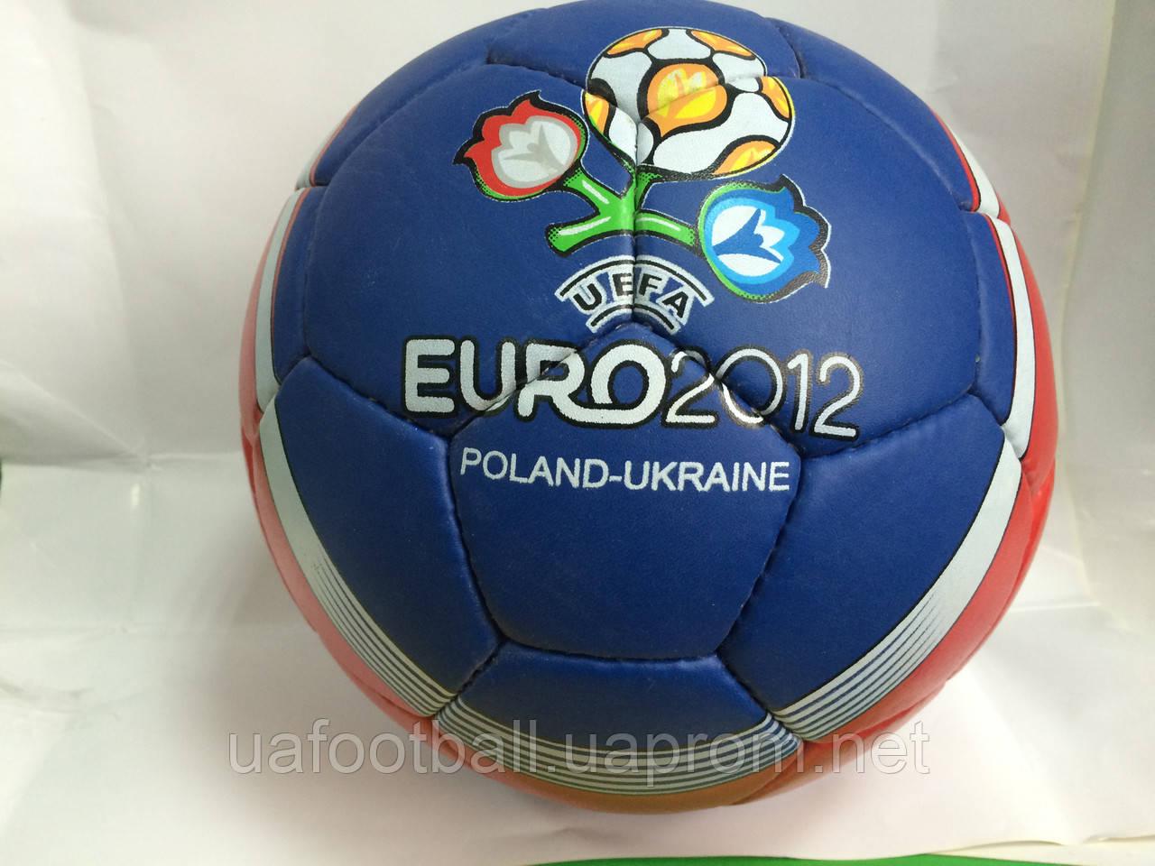 Мяч Футбольный Euro 2012 сине-красный - SportsCity в Житомире 5a70b1a5a799c
