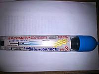 Ареометр, набор автомобилиста (для электролита и тосола)
