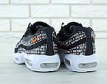 "Мужские кроссовки Nike Air Max 95 ""Just Do It"", мужские кроссовки найк аир макс 95 джаст ду ит (42,44 размеры), фото 9"