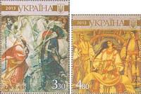 200-летие со дня рождения Тараса Шевченко