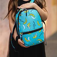Рюкзак детский для прогулок с ярким принтом бананов бирюзовый