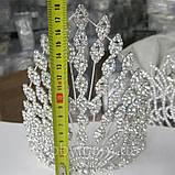 Корона на конкурс (18 см) красоты мисс королева  (для нагородження переможниці конкурсу краси королеви міс), фото 3