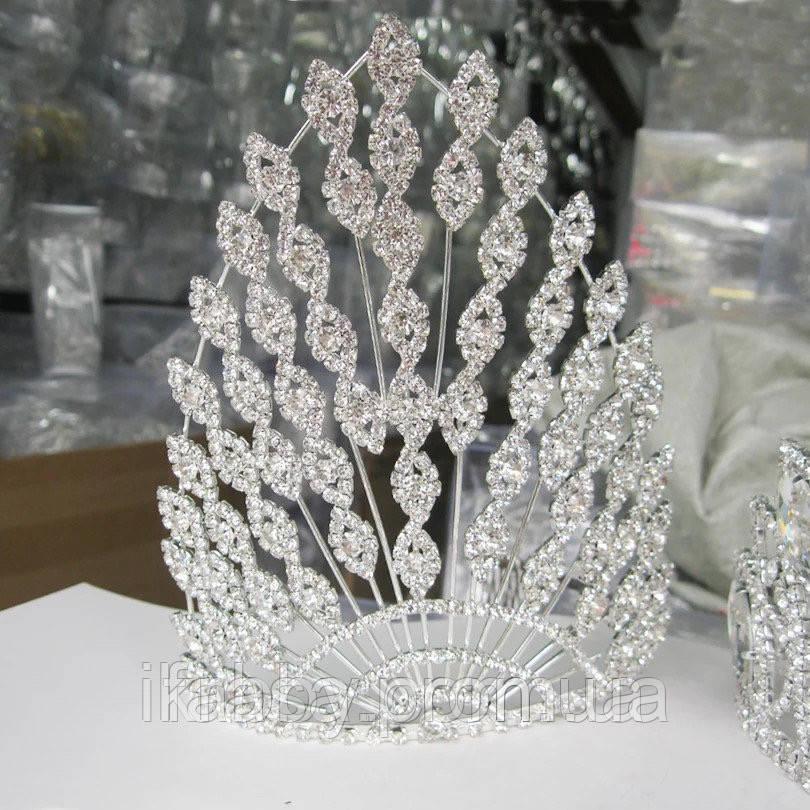 Корона на конкурс (18 см) красоты мисс королева  (для нагородження переможниці конкурсу краси королеви міс)
