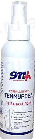 911 ТЕЙМУРОВА СПРЕЙ Для НІГ ВІД ЗАПАХУ І ПОТУ 150МЛ