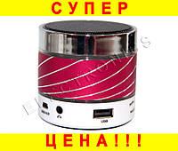 Портативный мини-динамик S-07 Bluetooth (TF+радио)