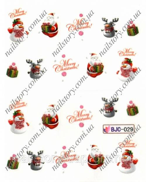 Новогодние наклейки для ногтей BJC029